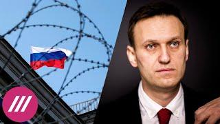 Какие санкции ждут Россию в связи с новыми подробностями отравления Алексея Навального? // Дождь