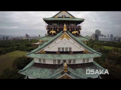 World Tourism Japan 2017