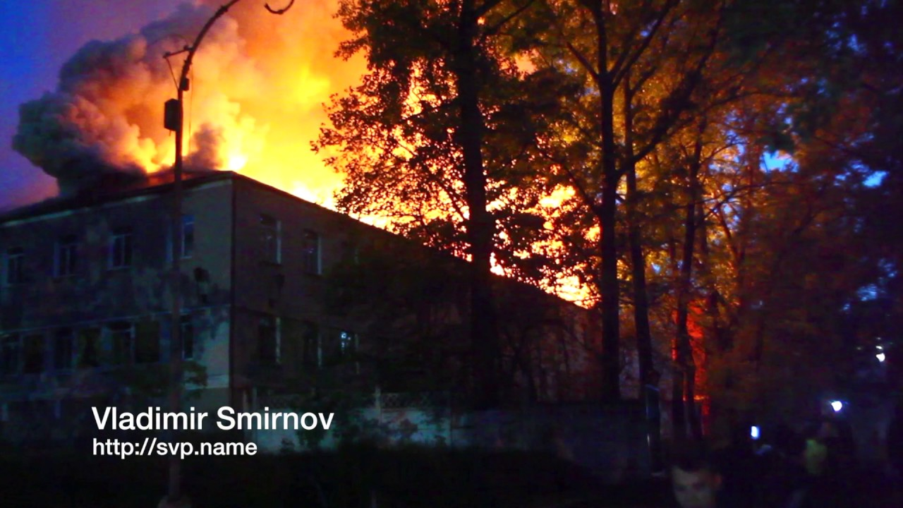 Пожар в городке ИВВАИУ 6 июня 2017 г.