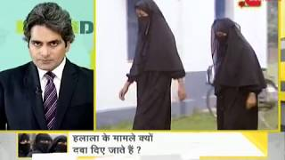 DNA analysis of Nikah Halala and where it stands in modern India