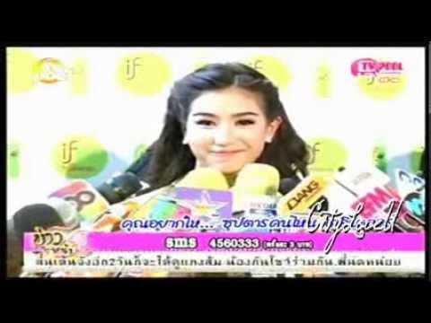 มิ้นต์ ชาลิดา งาน if Fruitamin @ TVPOOL 10 09 56