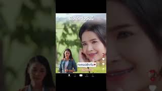 #กะคนบ่ฮักกัน เพลงอกหัก เพลงใหม่จาก เวียง นฤมล | MV PROMO