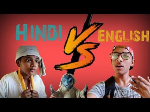 Hindi Vs English | Comedy | Hindi Comedy | Desi comedy | Dramatic humour