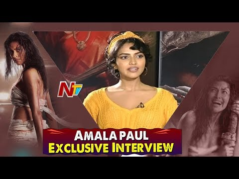 Amala Paul Exclusive Interview On Aame Movie | NTV