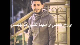 روجيه خوري كاشفك والله
