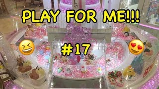play-for-me-17