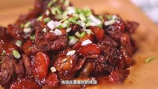 鸡肉可以说是人人喜欢!红烧鸡块绝对是家常餐桌上必备的可口美味