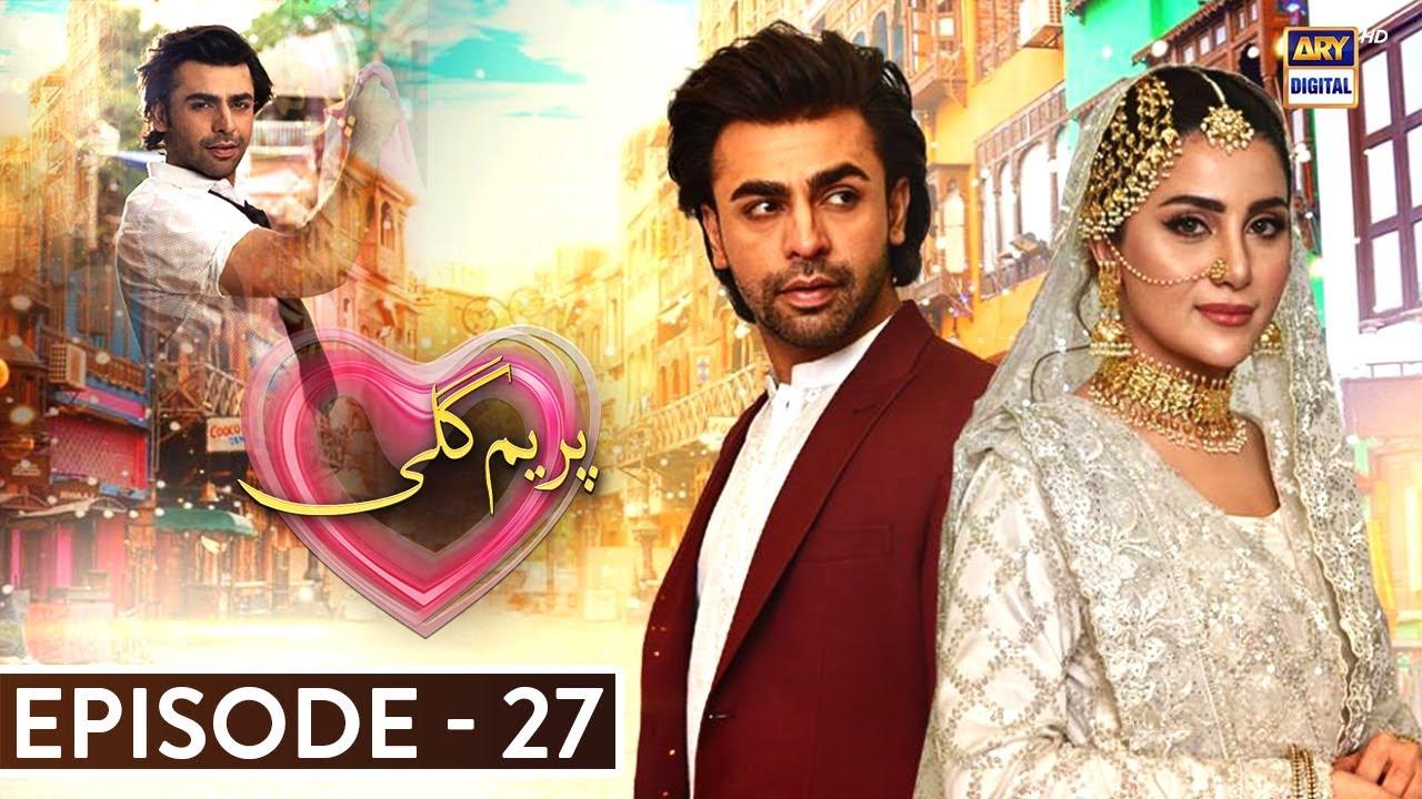 Download Prem Gali Episode 27 [Subtitle Eng] - 15th February 2021 - ARY Digital Drama