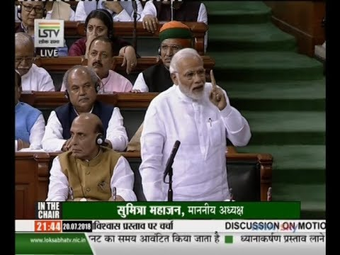 FULL SPEECH: Loans were given over the phone in Congress rule, says PM Modi in Lok Sabha