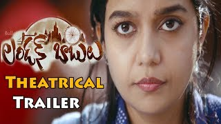 Telugutimes.net London Babulu Movie Theatrical Trailer