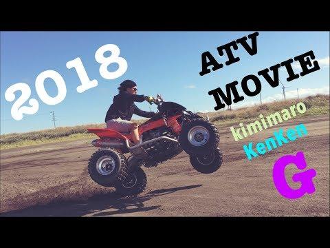 2018 石狩浜 東埠頭 Yamaha ATV バギー動画
