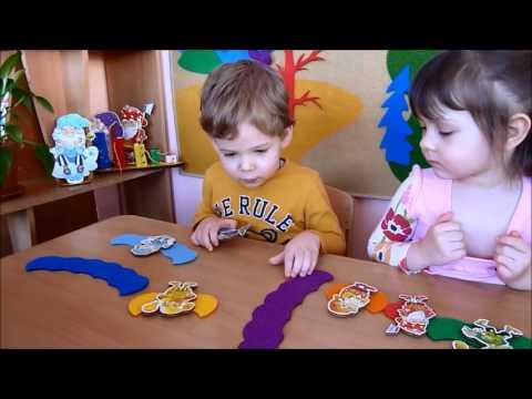 Игра Льдинки  с детьми младшей группы