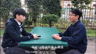 Publication Date: 2018-04-27 | Video Title: 「關愛心傳心」短片推廣計劃 - 「另一個自己」