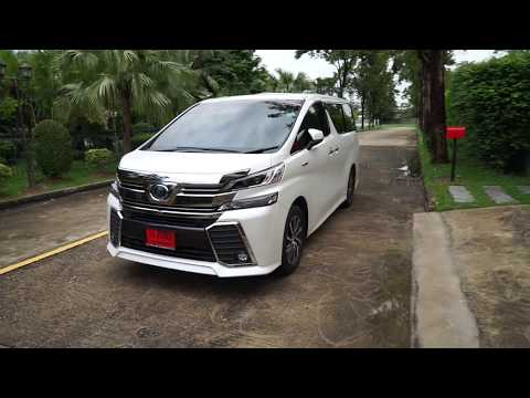 2015 Toyota Vellfire Hybrid ZRG Full Option by KS Car Reviews