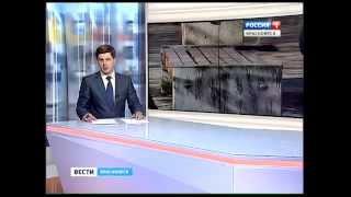 видео памятники красноярск