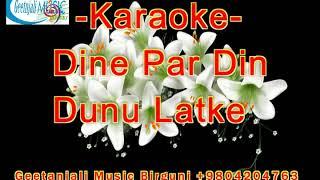 Dine Par Din Dunu Latke-Karaoke