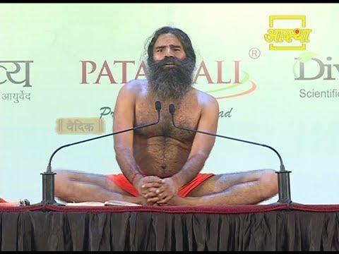 Yog Shivir: Swami Ramdev | Patanjali Yogpeeth, Haridwar | 02 Jun 2017 (Part 2)