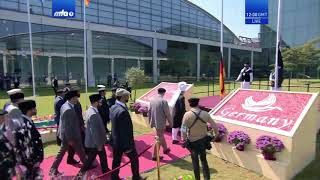 Jalsa Salana Germany 2017: Flag Hoisting Ceremony with Khalifa of Islam