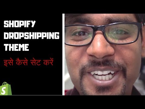 Theme Setup For Shopify Dropshipping Business (Hindi) thumbnail