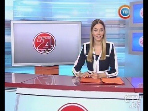 """Новости """"24 часа"""" за 19.30 19.01.2016"""