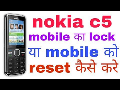 How to reset/crack lock of nokia c5-00.नोकिया c5 के मोबाइल का रिसेट या लॉक क्रेक कैसे करे