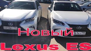 Тест драйв нового Lexus ES.  Динамика.  Основные изменения.