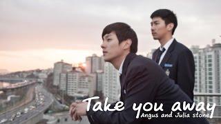 Take you away -  Angus and Julia stone (Ost.Night flight 2014)