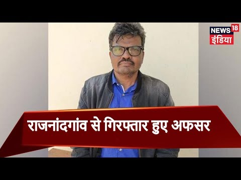 Naxal National Coordinator NV Rao arrested by Chhattisgarh Police | Breaking News | Headlines Today