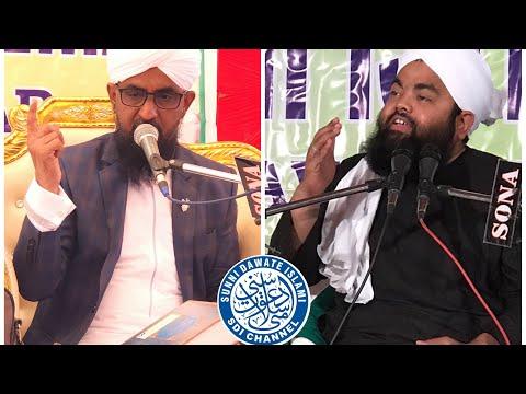 31st Night Bhandup Ijtema Sayyed Aminul Qadri