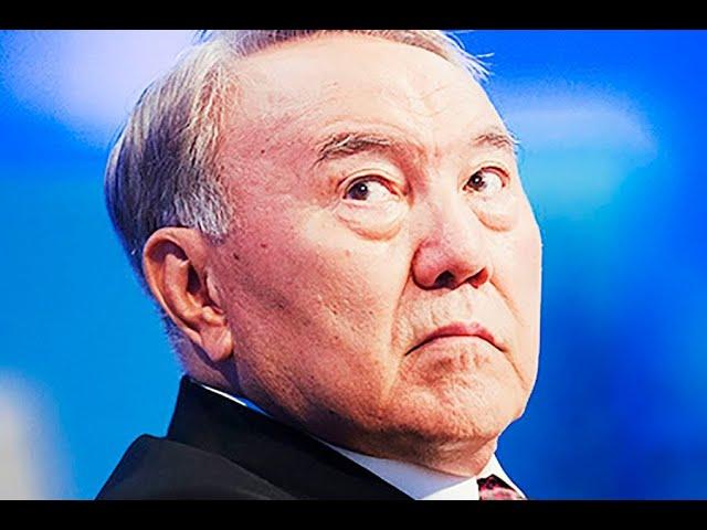 """Казахстан. """"Скелеты в шкафу"""" правящей семьи - или информационная война с режимом?"""