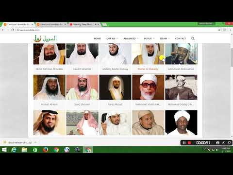 Listen and download recitations of the Holy Quran online assabile.com