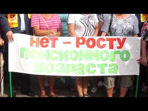 Справедливая Россия против пенсионной реформы правительства
