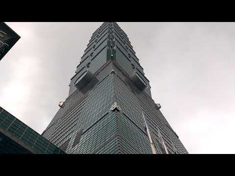 Taipei 101 - 20171209 14 15 (Taipei World Financial Center)