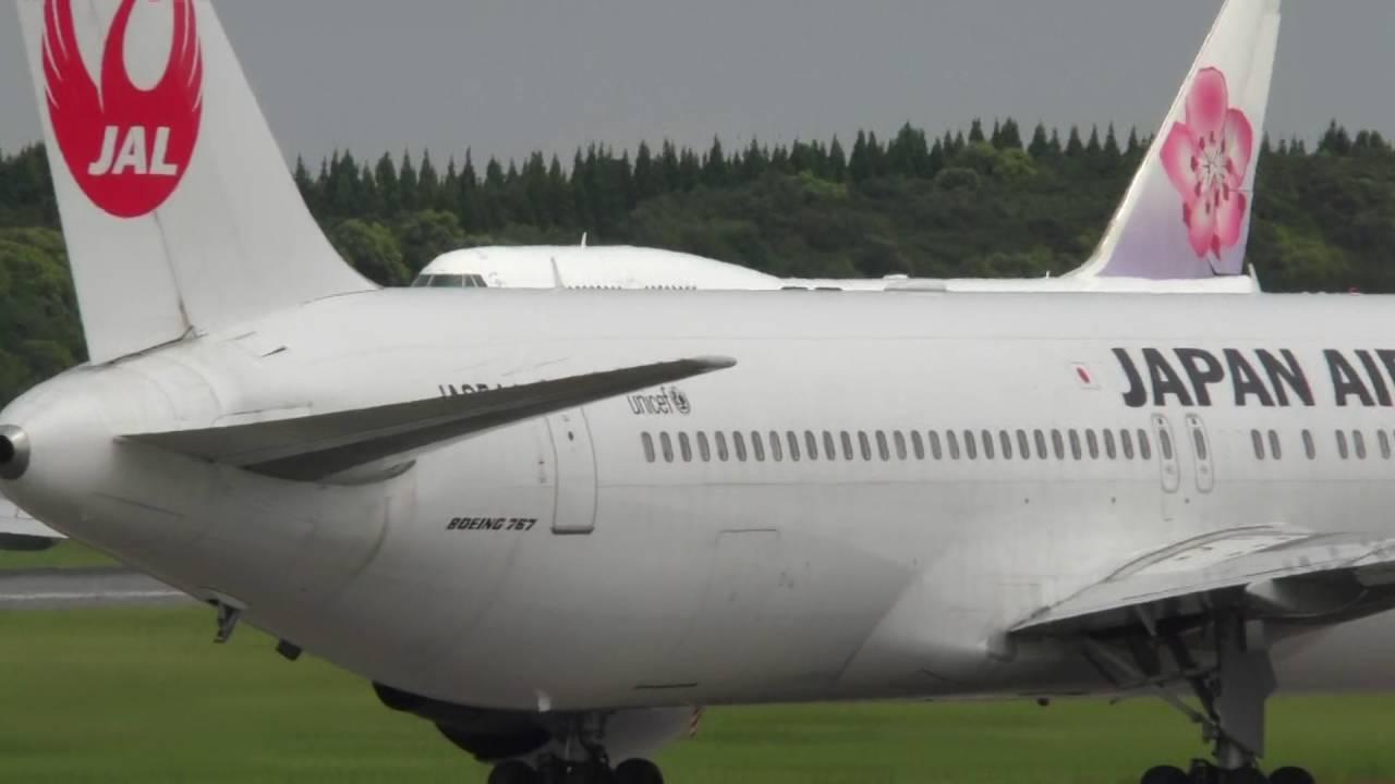 Resultado de imagen para Japan Airlines  China Airlines