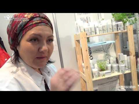 Onmacabim - masaj facial - partea 1- (Romexpo)