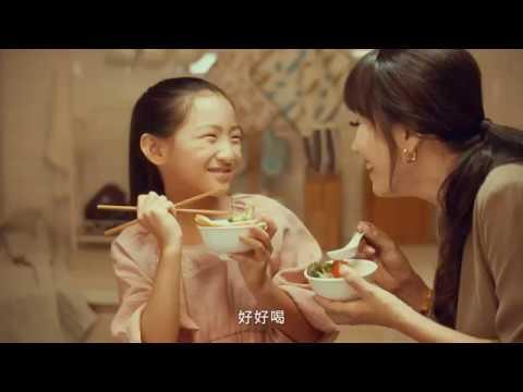 【跨際數位行銷】軒閣食品x丁國琳 微電影 「MEMO篇」