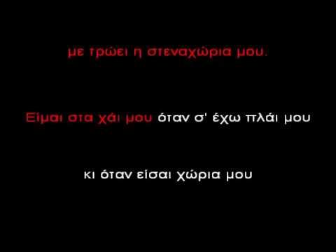 ΠΟΤ ΠΟΥΡΙ ΡΟΥΜΠΕΣ ΚΑΡΑΟΚΕ