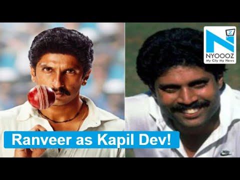Birthday Boy Ranveer Singh reveals first look as Kapil Dev in 83 Mp3