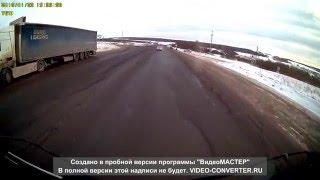 ДТП 23.01.16. Поворот на Кропачево, Челябинская обл.