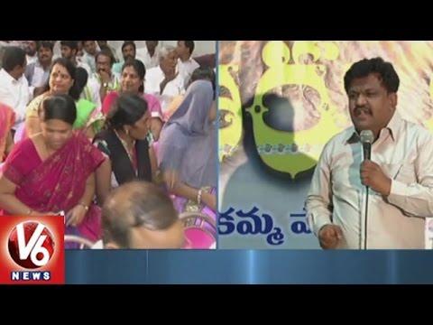 Deshapathi Srinivas Speech | Bangaru Bathukamma Poster Release | Hyderabad | V6News