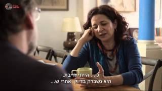 משפחה טובה - פרק 12 - פרק אחרון | כאן 11 לשעבר רשות השידור