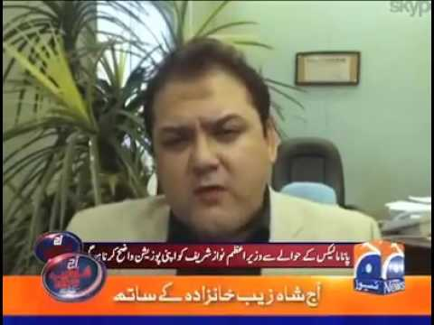 Hussain Nawaz exclusive interview on money laundering and Panama leaks by Shahzeb Khanzada