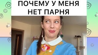 ЛУЧШИЕ НОВЫЕ ВАЙНЫ 2019 Дива Оливка Настя Гонцул Натали Ящук