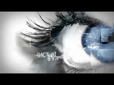 Лечение катаракты в Оренбурге