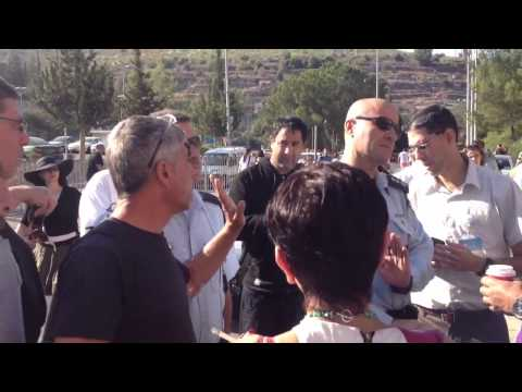 Hadassah ein kerem protest