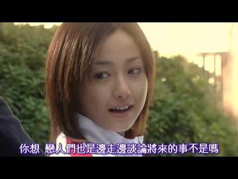 一公升的眼淚 電視版 第十集 - YouTube