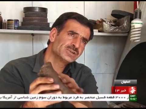 Iran Isfahan province, Handmade Knife makers سازندگان چاقوهاي دست ساز استان اصفهان ايران