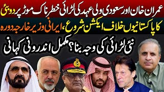 Pakistani Talk Shows