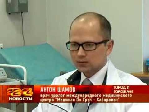 частные клиники в арзамасе лечение гимороя