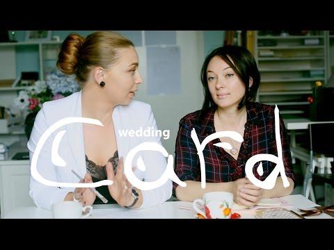 Как правильно подавать текст для свадебного приглашения. Катия Соловцова